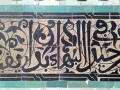 madrasa_mosque_fez4