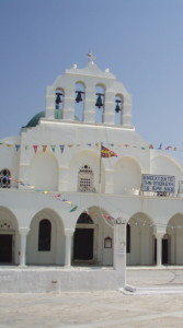 The cathedral in Naxos.