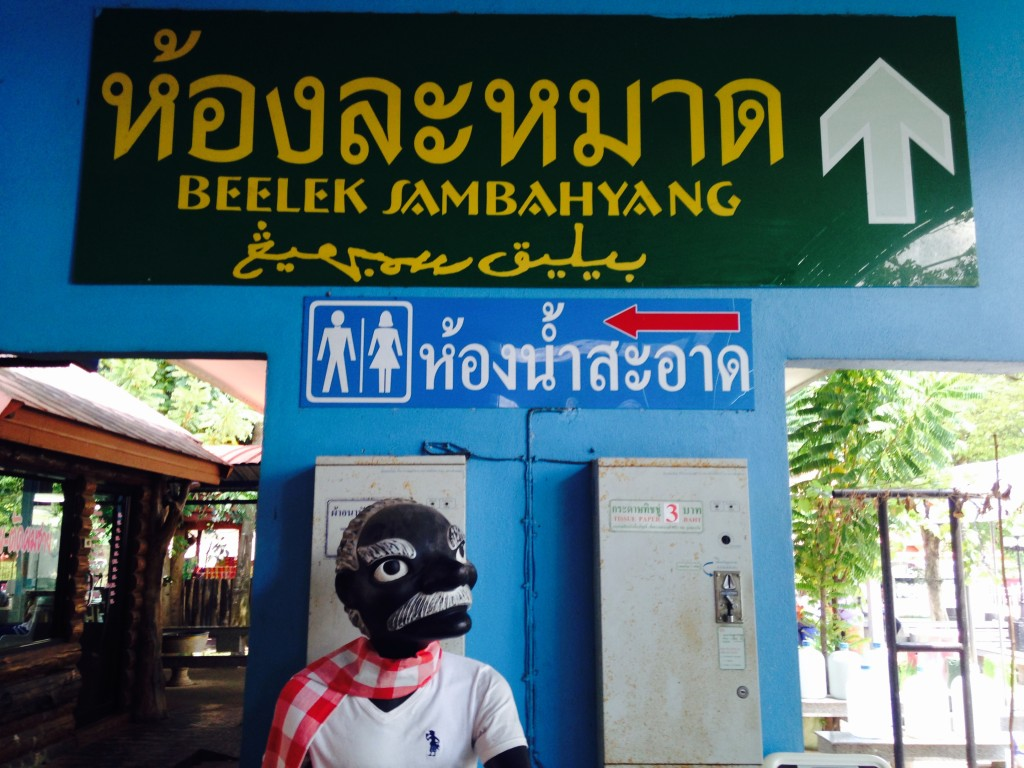 Truckstop Signage in Southern Thailand Showing Jawi Script