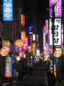 Fancifully Lit Street of Bars in Busan, South Korea