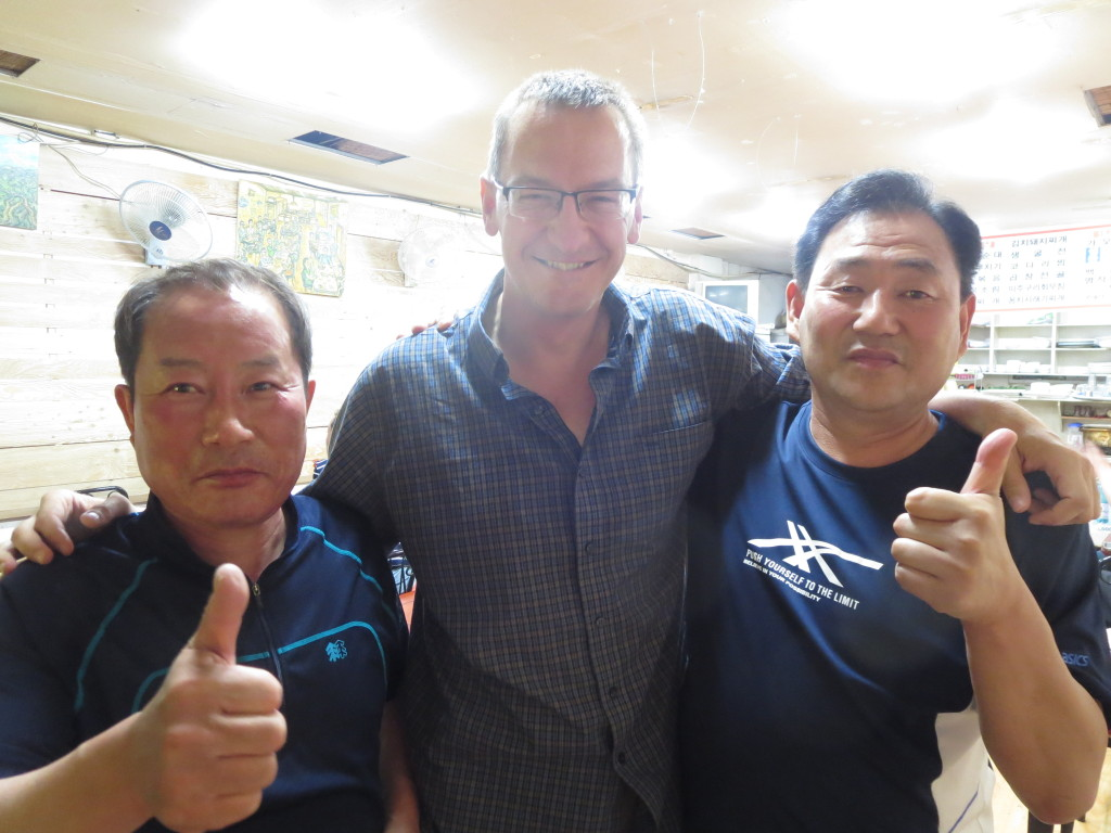 Korean acquaintances in Gyeongju.
